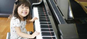 ピアノも習える東京都足立区谷中のバイオリン教室